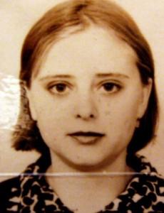 Сивцова Марина Александровна
