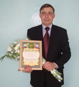 Н.В.Дмитриев