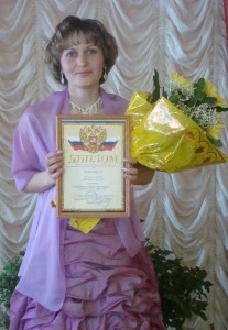 Павловская