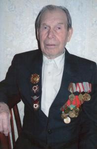 Н.И.Кичигин
