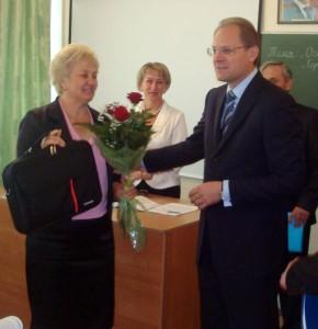 В.А. Юрченко
