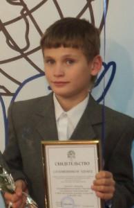 Эдуард Соломенников