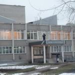 Итоги развития г.Куйбышева за 9 месяцев 2013 г.