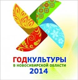 Логотип  культуры